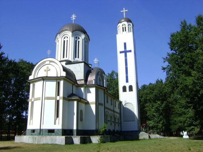 Manastirea-Maglavit