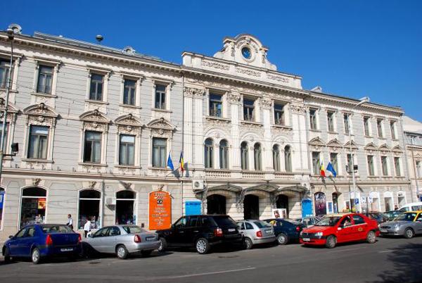 Teatrul Maria Filotti