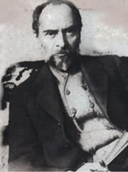 BISTRIŢA-NĂSĂUD: Leagănul copilăriei lui George Coşbuc, Liviu Rebreanu şi Andrei Mureşanu
