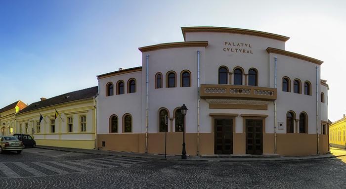 palatul-cultural-blaj