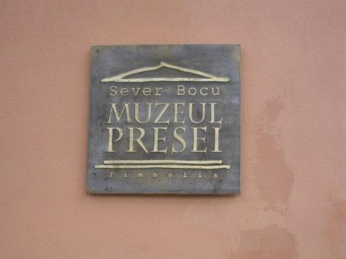Muzeul-presei2