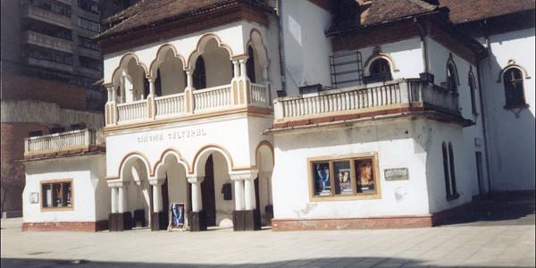 CARAŞ SEVERIN: Palatul Cultural din Reşiţa