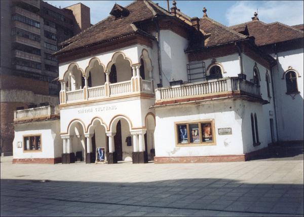 Palatul-cultural-Resita1