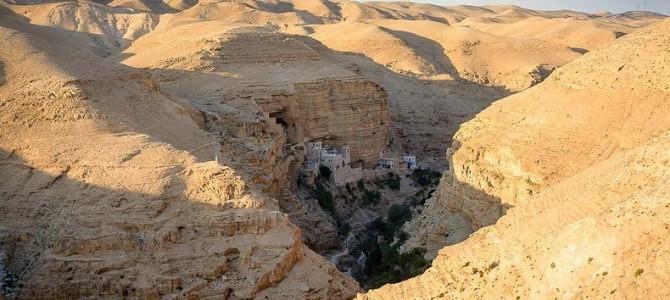 Mănăstirea Wadi Qelt