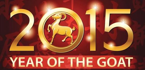 Anul Nou Chinezesc – Anul Oii sau al Caprei Verzi de Lemn