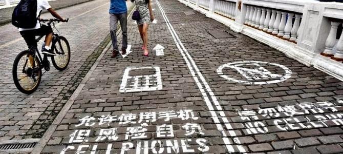 Pistă pentru utilizatorii de telefon mobil