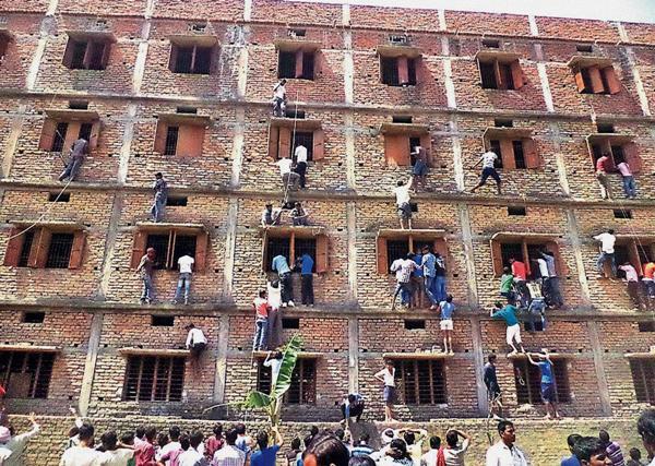 examen-India