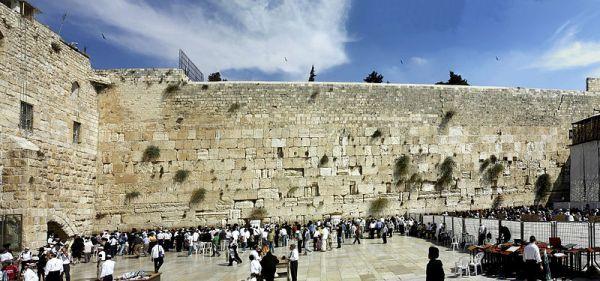 Ierusalim: Zidul Plângerii sau Zidul de Vest
