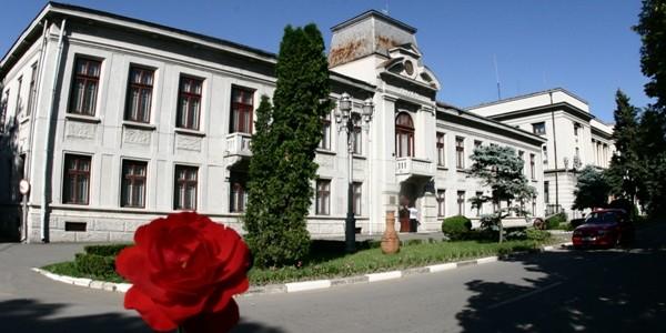 """Muzeul """"Teohari Antonescu"""""""