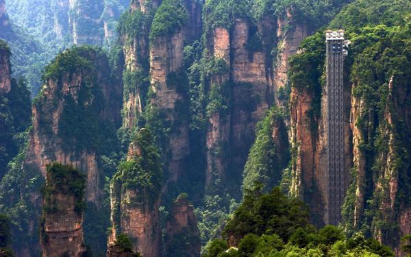 Liftul Bailong