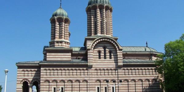 """Catedrala Mitropolitană """"Sfântul Dumitru"""" din Craiova"""