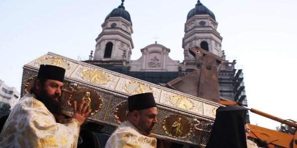 Hramul Sfintei Cuvioase Parascheva
