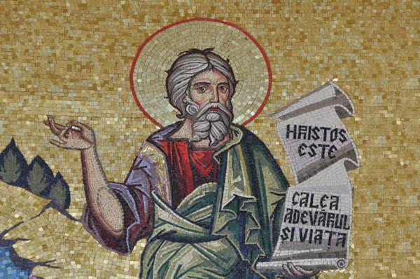 Sf.Apostol.Andrei