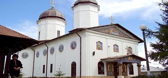 Mănăstirea Ţigăneşti