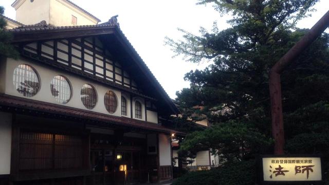 Hoshi Ryokan-01