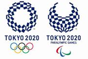 Noul logo pentro Olimpiada din 2020