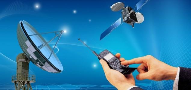Ziua mondială a telecomunicaţiilor şi a societăţii informaţionale