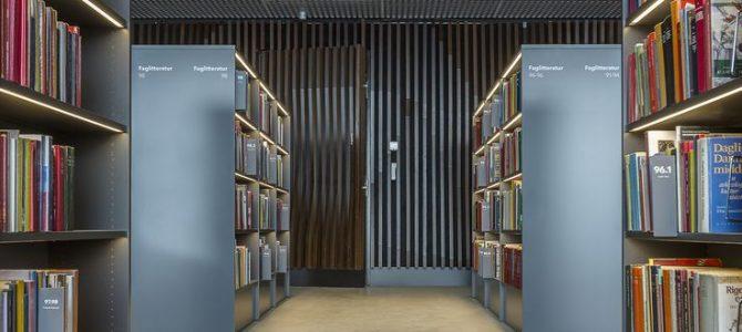 Cea mai bună bibliotecă publică din lume