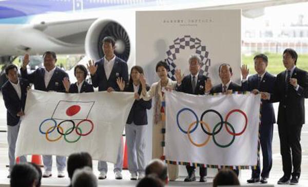 drapel-olimpic-Tokyo