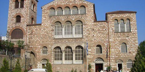 "Biserica ""Sfântul Mare Mucenic Dimitrie"" din Tesalonic"