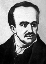 Gheorghe Şincai, reprezentant marcant al Şcolii Ardelene