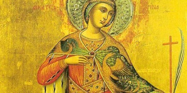 Sfânta Muceniţă Ecaterina
