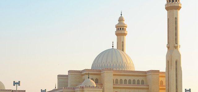 Regatul Bahrain: natură, istorie şi turism