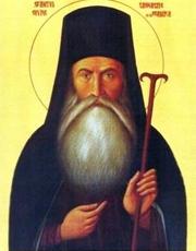 Sfântul Cuvios Gheorghe de la Cernica
