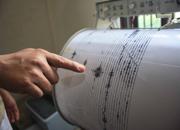 O invenţie pe zi: Seismograful
