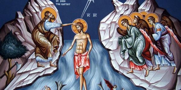 Sărbătoarea Botezului Domnului (Boboteaza)