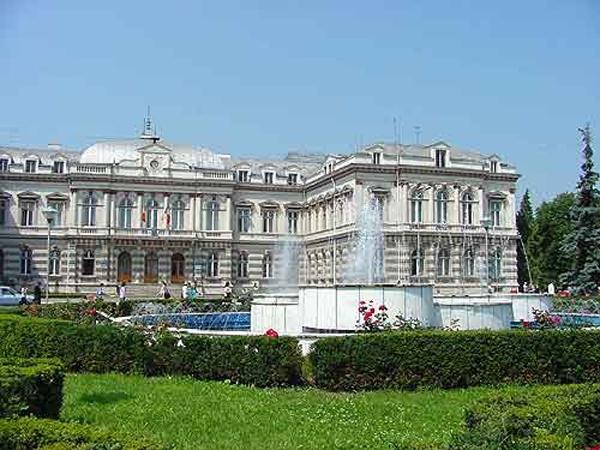Palatul Administrativ-Bacau