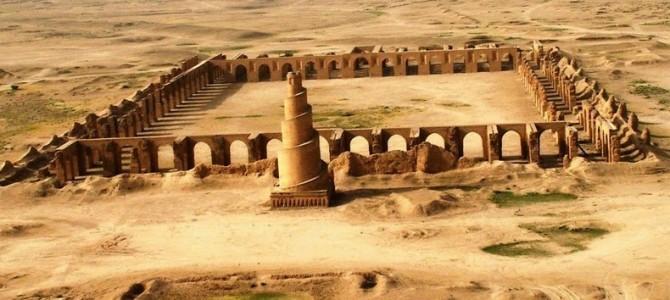 Marea Moschee din Samarra