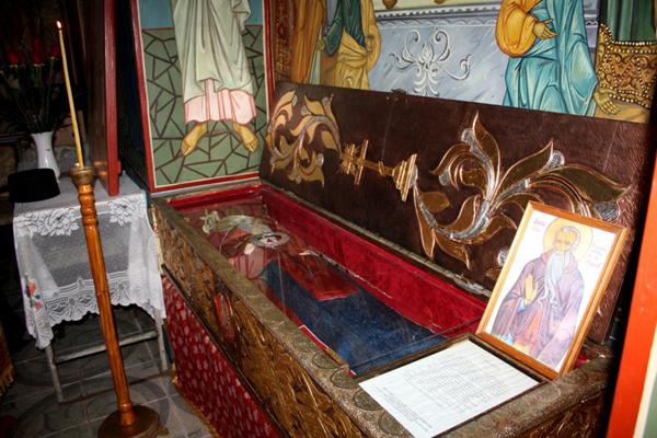 Sf.ioanichie
