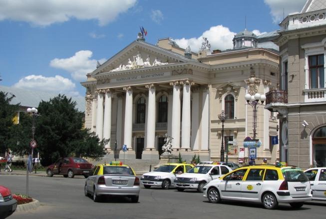 Teatru de Stat Oradea