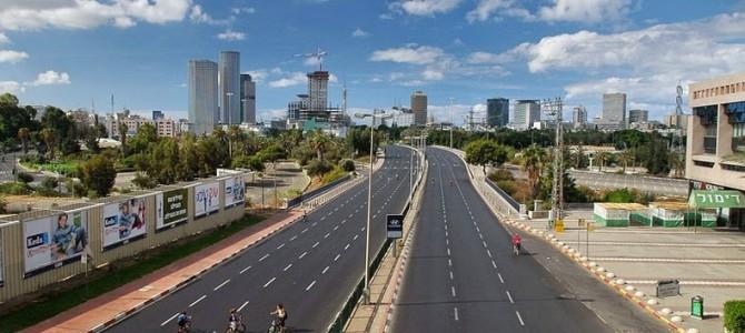 Yom Kippur, ziua în care în Israel nu mai circulă maşinile