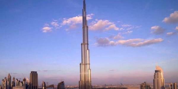 Cea mai înaltă clădire din lume