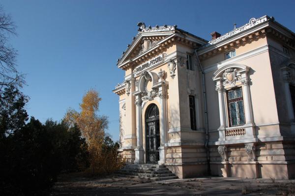 Palatul-fiscalRm-Sarat