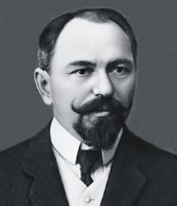 Dragomir Hurmuzescu