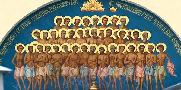 Sărbătoarea Sfinţilor 40 de Mucenici