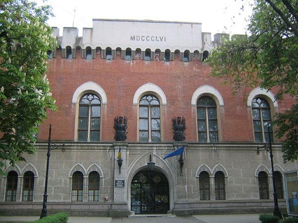 Muzeul_Banatului