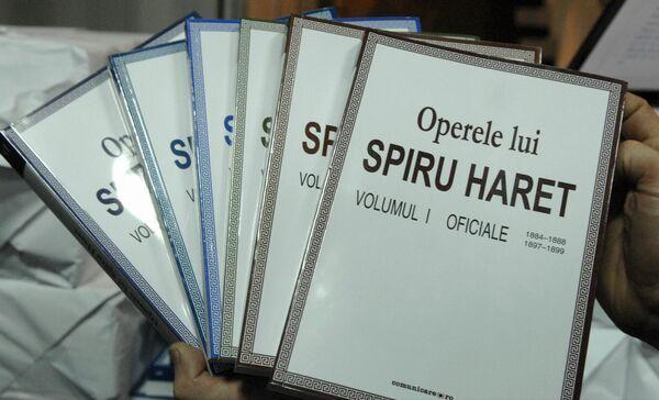 Spiru Haret-04