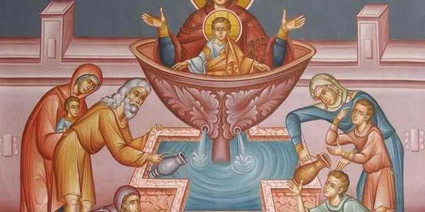 Izvorul Tămăduirii, sărbătoarea închinată Maicii Domnului