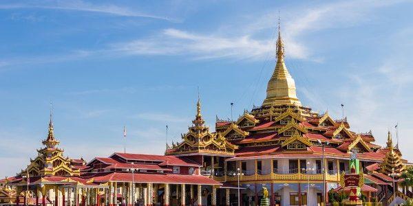 Republica Uniunea Myanmar